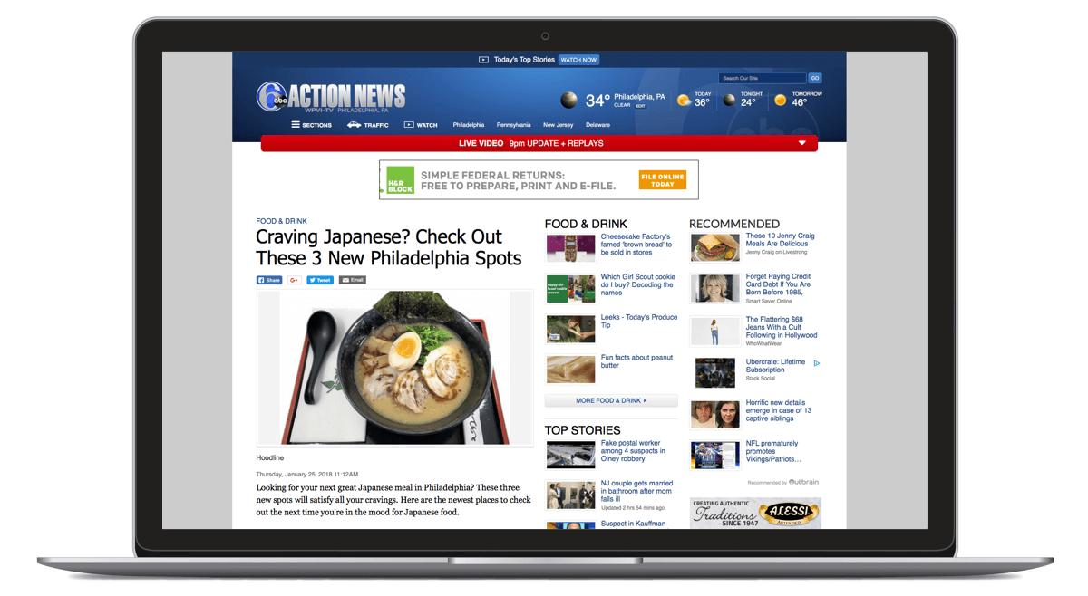 hoodline_news_screenshot