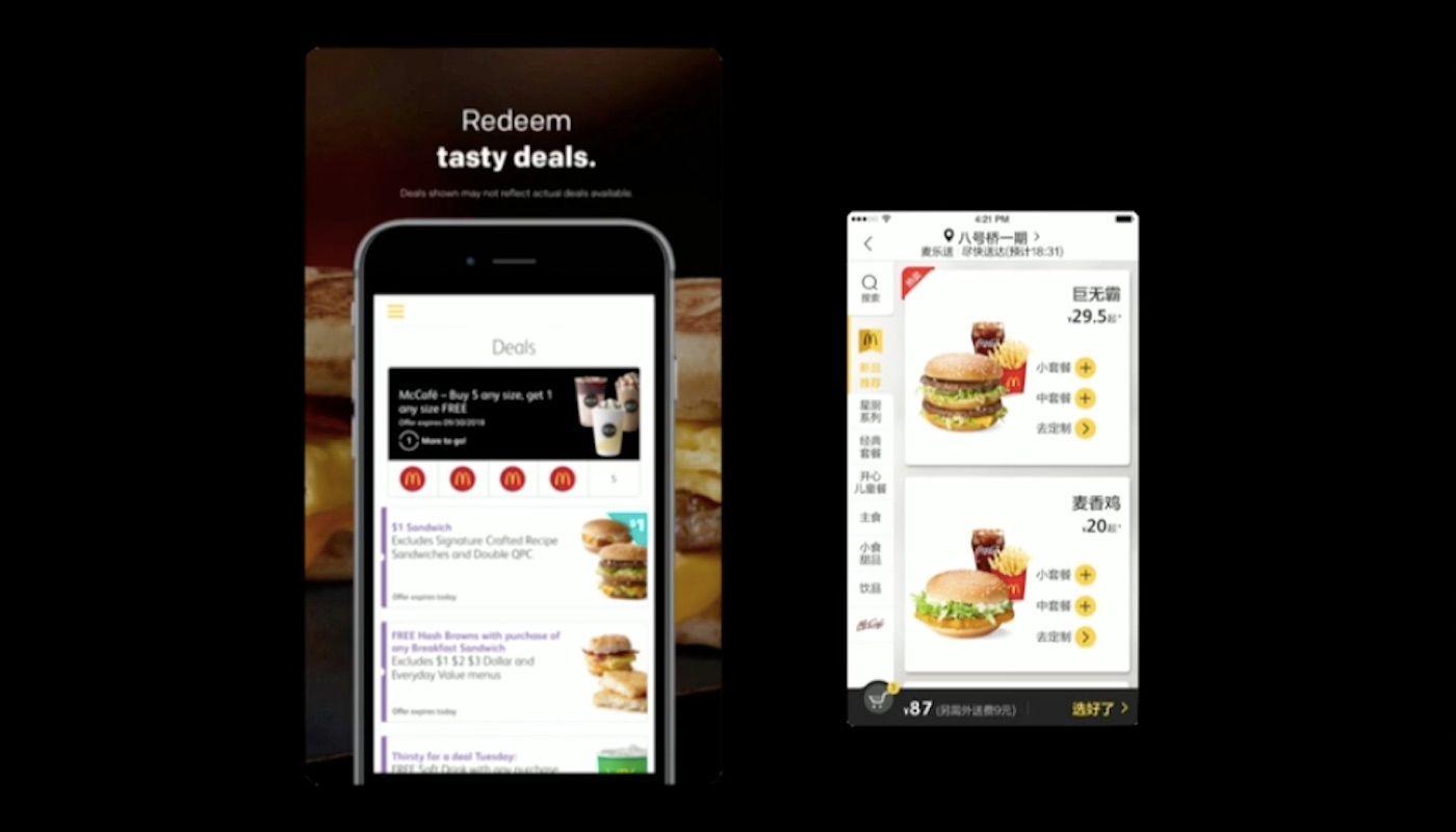 NSSpain-McDonalds-App